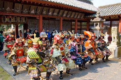 3. Hagi Jidai Festival
