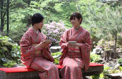 1. Hagi / Grand Tea Assembly