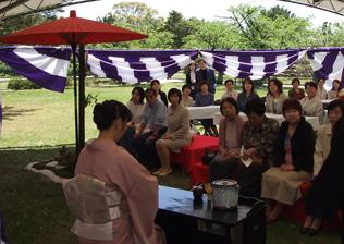2. Hagi / Grand Tea Assembly