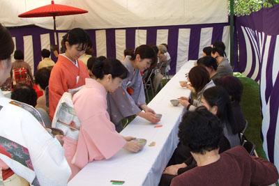 3. Hagi / Grand Tea Assembly