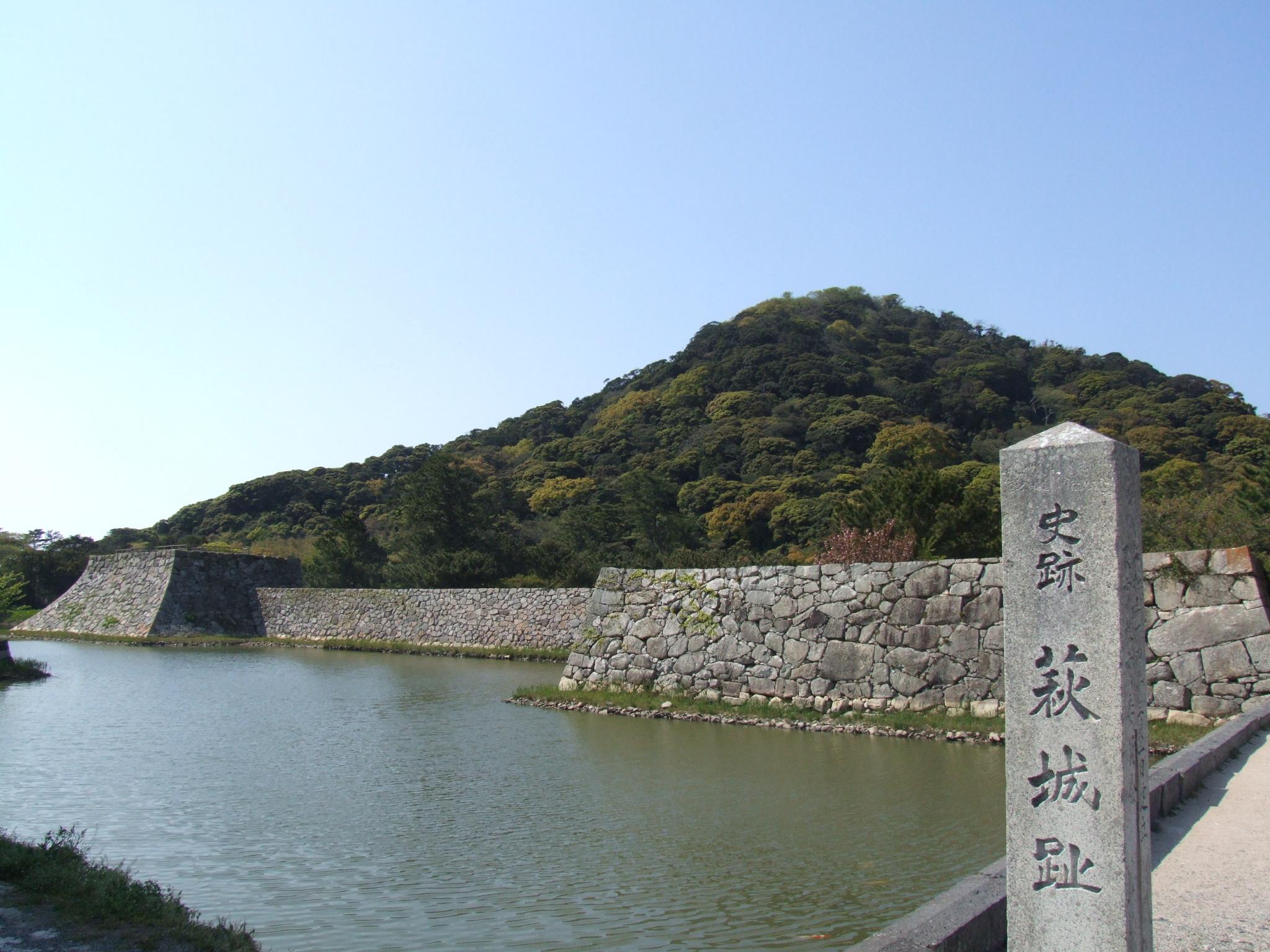 4. 萩城城下町