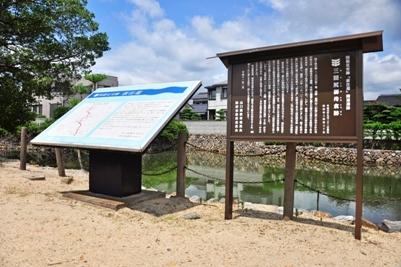 2. Mitajiri Shipyard Ruins
