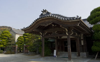 1. 모리박물관 (구 모리 가문 본저)