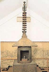1. 철보탑 (스이쇼고린토우토모)