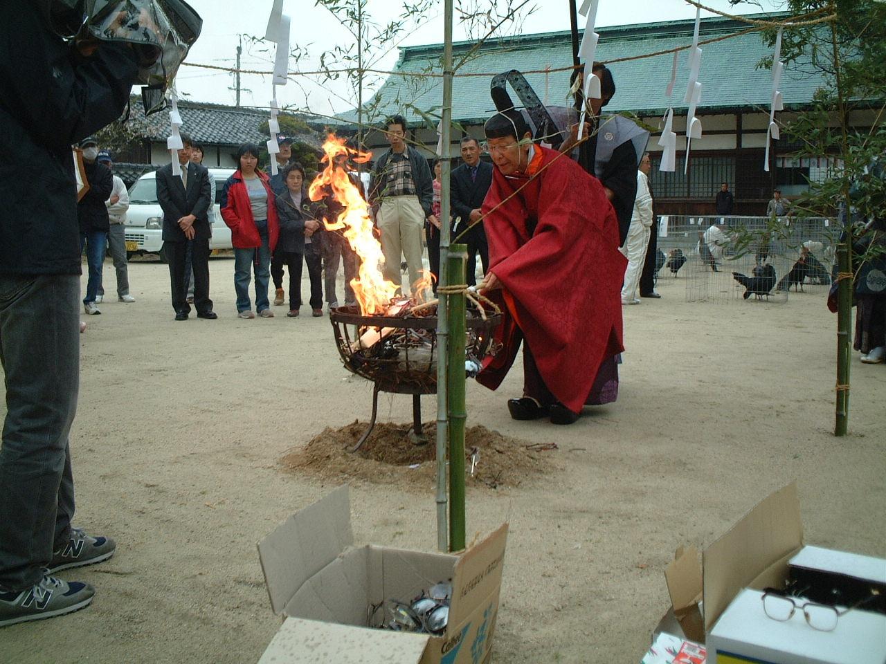 3. Suo Ichinomiya Tamanooya Shrine