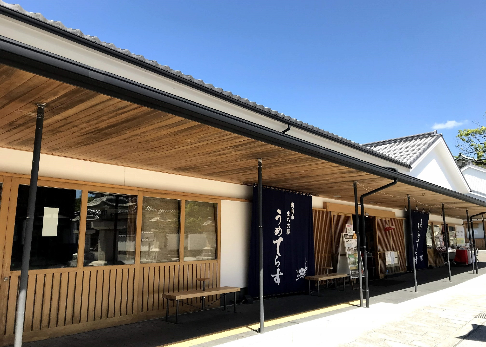 1. Hofu City station Ume-terrace