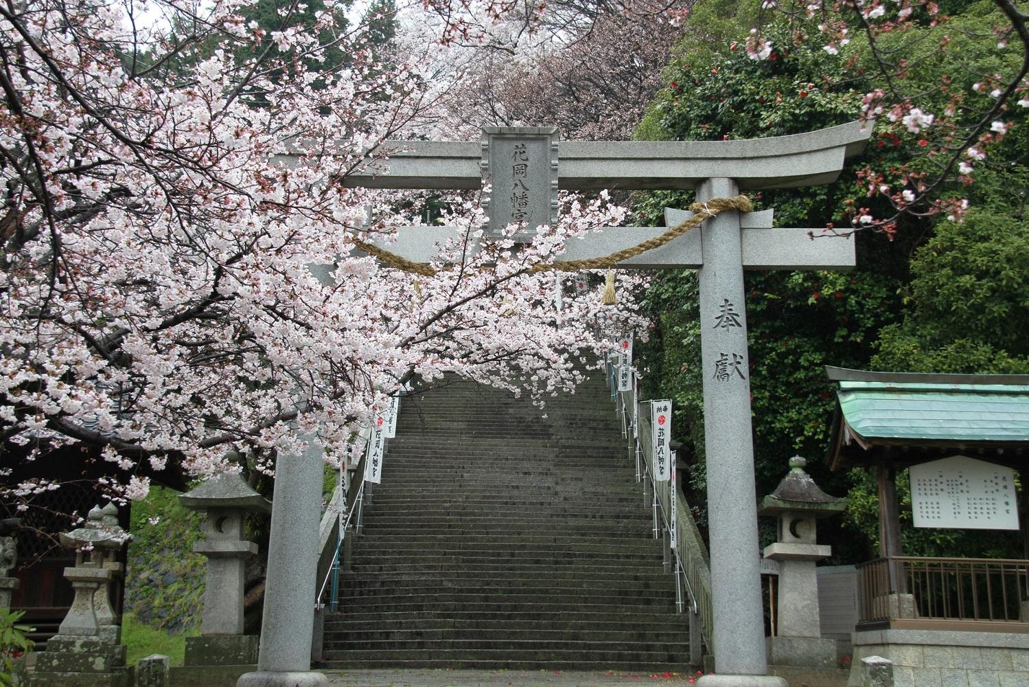 2. Hanaoka Hachimangu