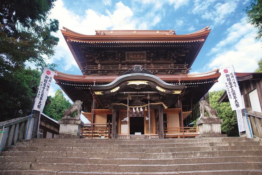 1. Hanaoka Hachimangu