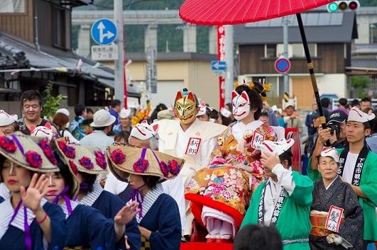 1. Inaho Festival (Fox's Wedding)