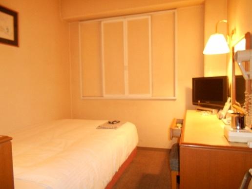 3. Iwakuni Plaza Hotel