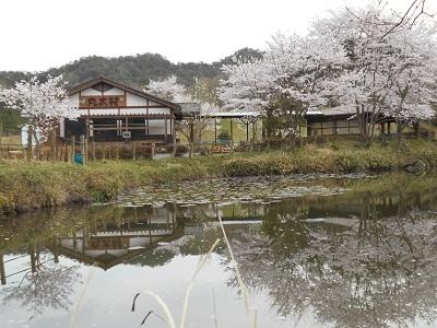 1. Forest Workshop Facility Maruta-mura