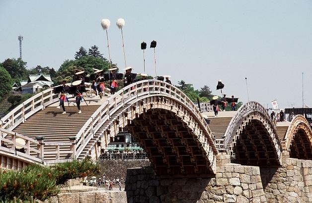 1. Kintaikyo Festival