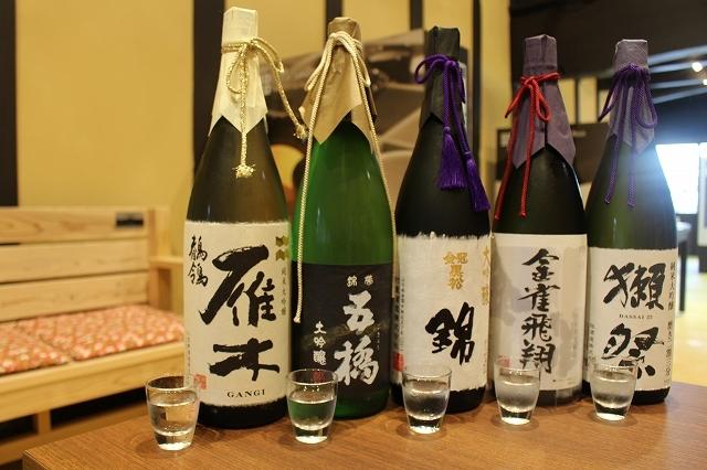 "3. Iwakuni City Visitors Center ""Honke Matsugane"""