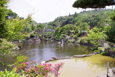 3. Kanmuriyama Park