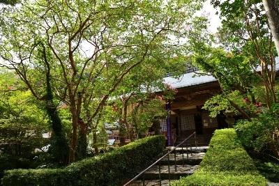 1. Taineiji Temple
