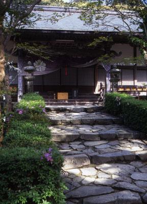 3. Taineiji Temple