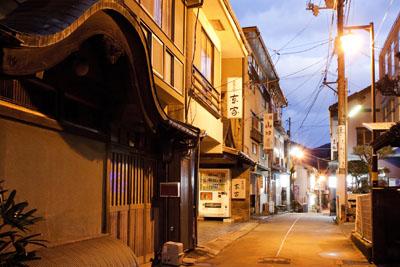 1. Tawarayama Hot Spring