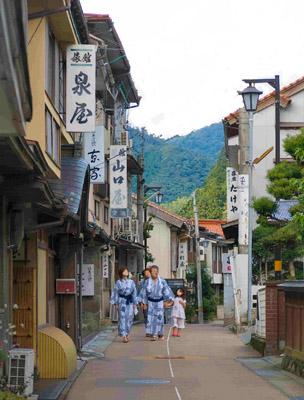 2. Tawarayama Hot Spring