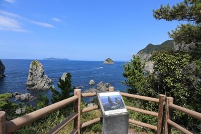 5. 青海岛自然研究路