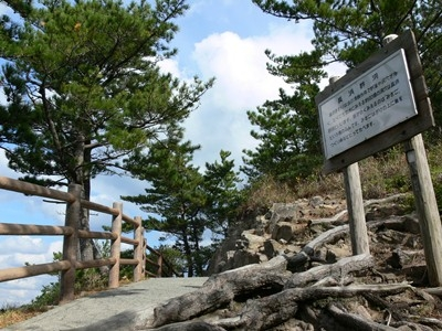 7. 青海岛自然研究路
