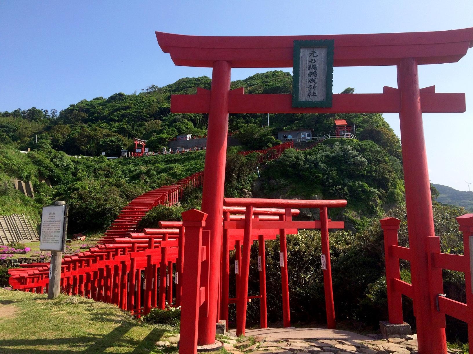 3. Motonosumi  Shrine