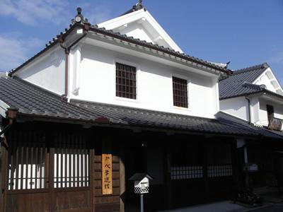 1. Yanai Community Center