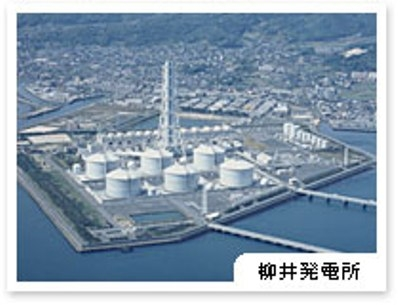 Chugoku Electric Power Yanai power station / Energia land