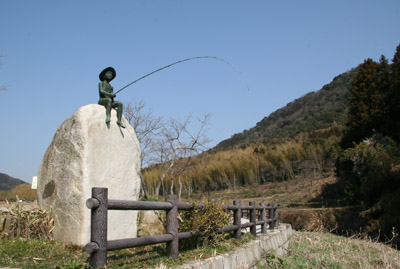 3. Yuno Hot Spring