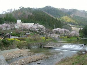 2. Ishibune Hot Spring