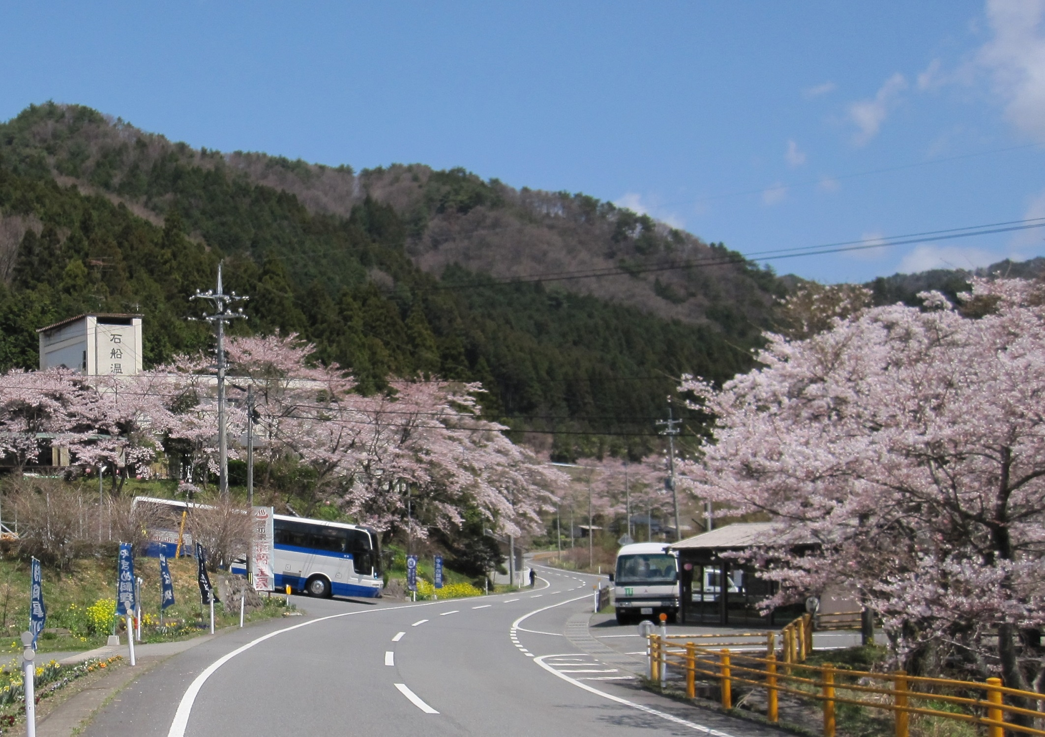 3. Ishibune Hot Spring