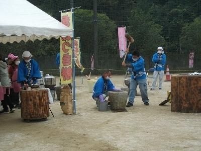 ルーラル 315.376 Festival