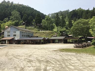 2. Ootabara Nature House