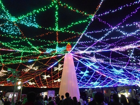 1. Shunan Winter Tree Festival