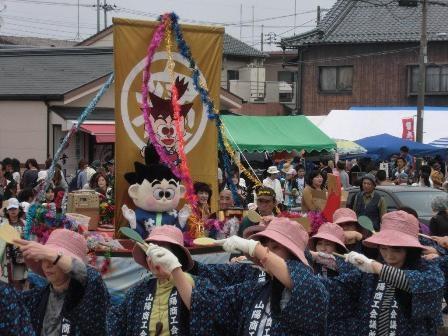 1. Netaro Festival