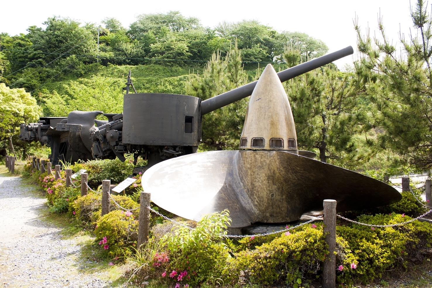 2. Mutsu Memorial Museum