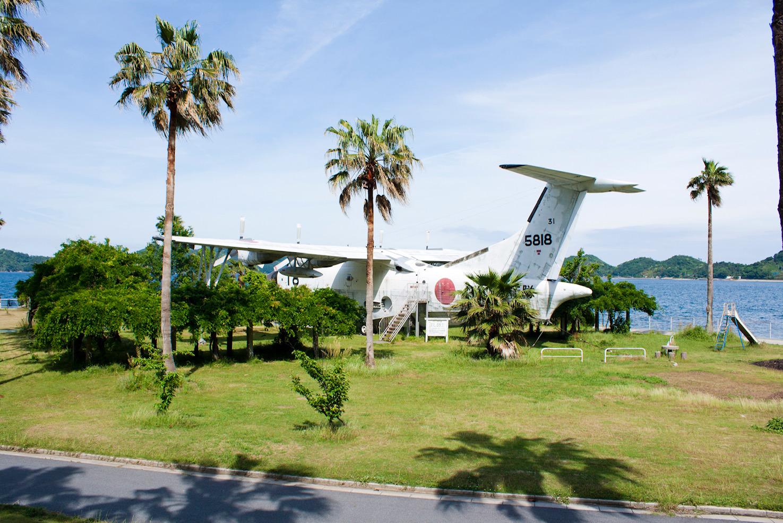 4. Mutsu Memorial Museum