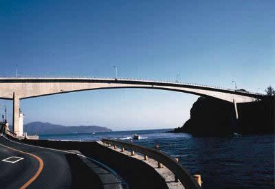 1. Kaminoseki Bridge