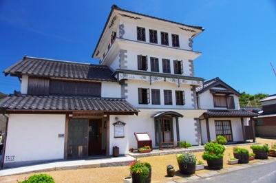 1. Shikairo