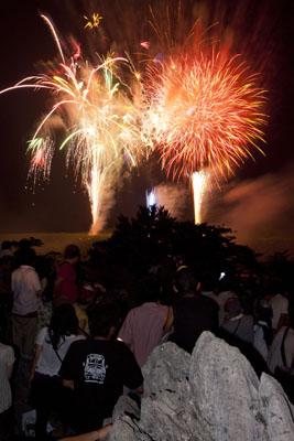 2. Akiyoshidai Plateau Sightseeing Festival and Fireworks Festival